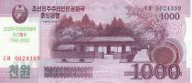 Democratic People´s Republic of Korea 1000 Won House - 1948-2018