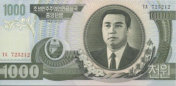 Democratic People´s Republic of Korea 1000 won Kim Il Sung