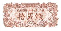 Democratic People´s Republic of Korea 15 Chon Brown - 1947
