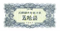 Democratic People´s Republic of Korea 50 Chon Blue - 1947