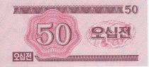Democratic People´s Republic of Korea 50 Chon Pink
