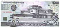 Democratic People´s Republic of Korea 500 Won Assembly Hall - Bridge - 1998