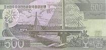 Democratic People´s Republic of Korea 500 won Assembly Hall - Pont
