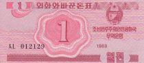 Demokratische Volksrepublic Korea 1 Chon Red - 1988
