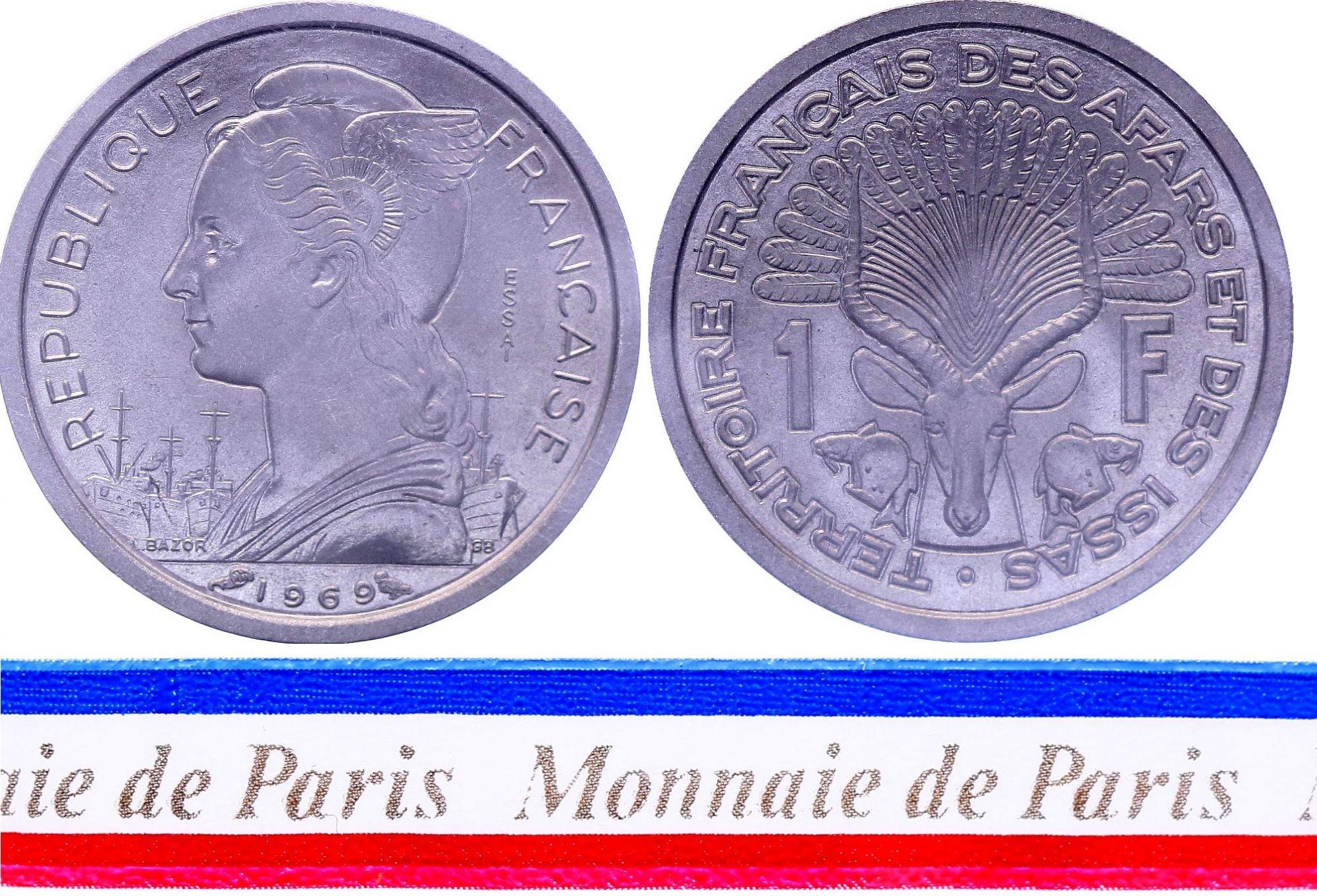 Djibouti 1 Franc - 1969 - Essai - Afars et Issas (Djibouti)