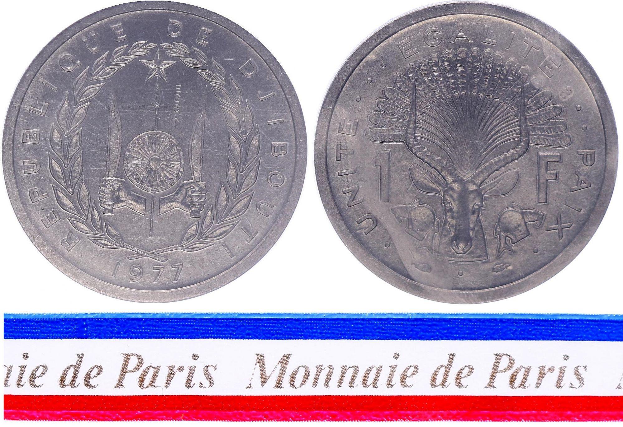 Djibouti 1 Franc - 1977 - Essai