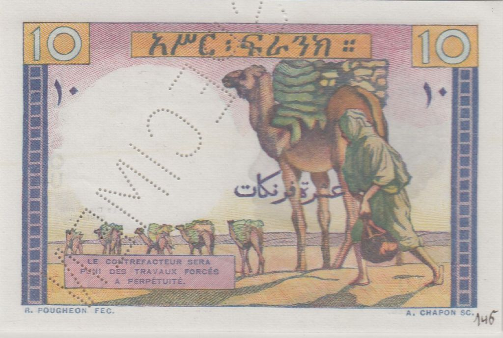 Djibouti 10 Francs ND1946 jeune homme, chameau - PCGS MS 66