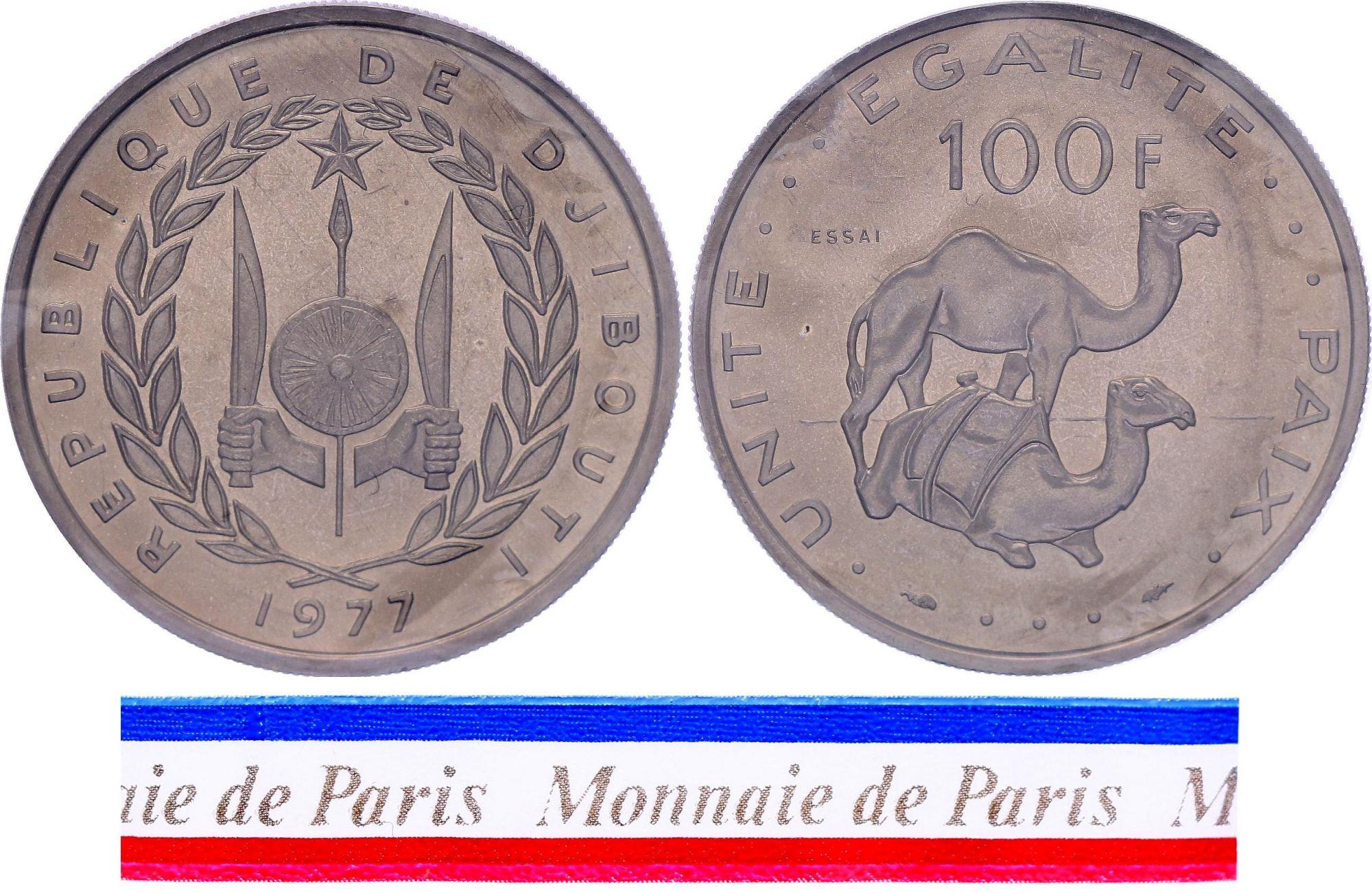 Djibouti 100 Francs - 1977 - Essai