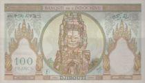 Djibouti 100 Francs ND Angkor Ruins - PCGS AU 53