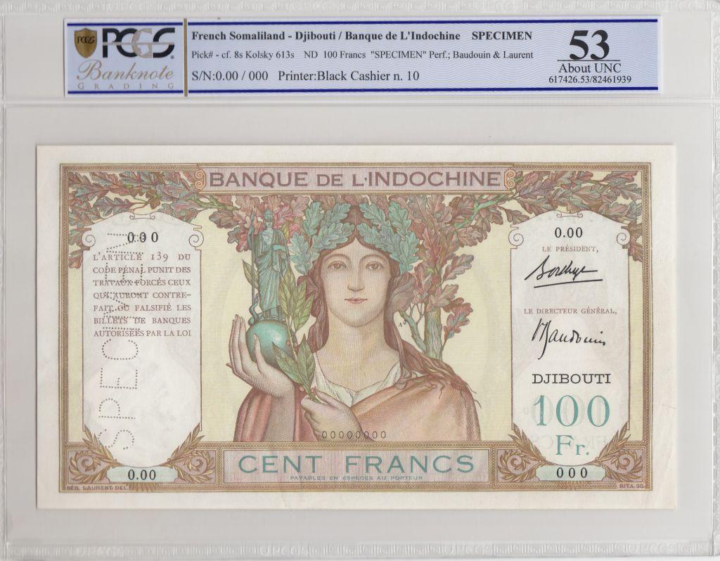 Djibouti 100 Francs ND Ruines d\'Angkor - PCGS AU 53