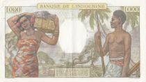 Djibouti 1000 Francs ND1938 XF to AU- Serial U.82 - P.10