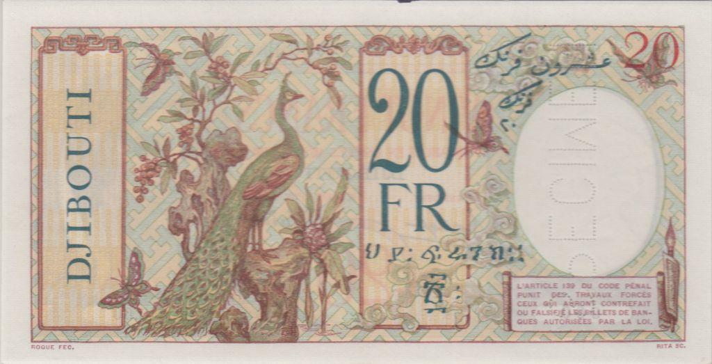 Djibouti 20 Francs femme ND - PCGS 64 UNC
