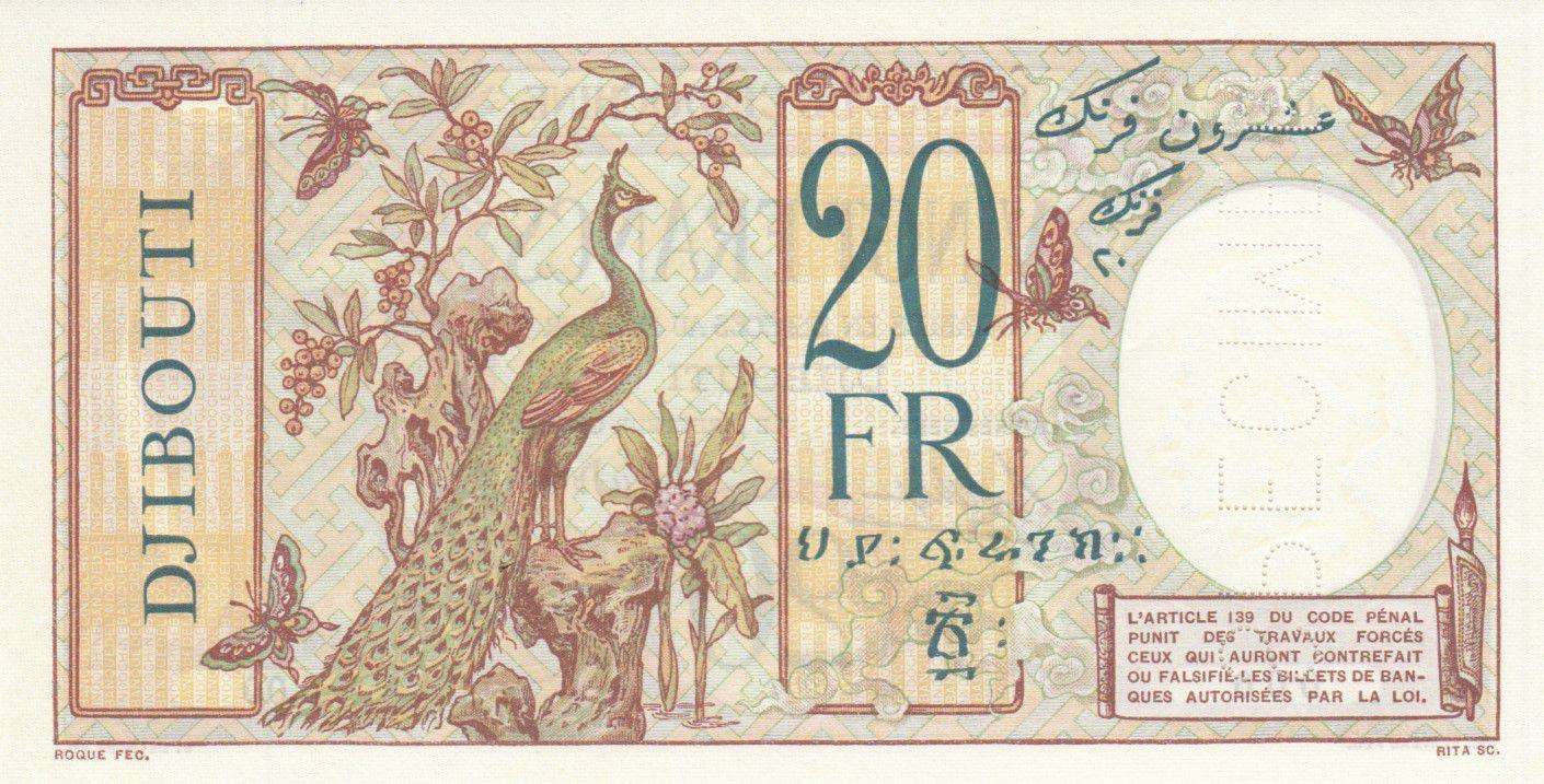 Djibouti 20 Francs Peacock ND (1936) - Specimen - P.7bs - UNC