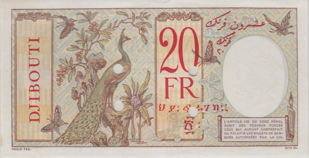 Djibouti 20 Francs Woman ND, red circle w/perf. - PCGS 63 UNC