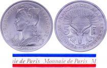 Djibouti 5 Francs - 1968 - Test Strike - Afars and Issas (Djibouti)