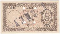 Djibouti 5 Francs Impr. Palestine - 1945 Spécimen J.23 - SPL