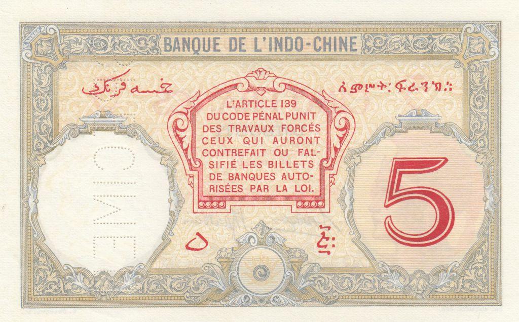 Djibouti 5 Francs Walhain - 1938 Spécimen 0.00 - P.Neuf