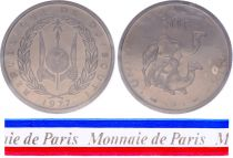 Djibouti 50 Francs - 1977 - Essai