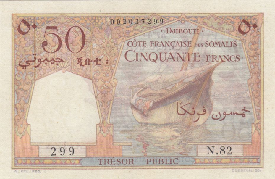 Djibouti 50 Francs Boat -  ND 1952 - Serial N.82 - P.25