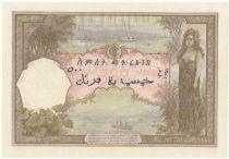 Djibouti 500 Francs femme et bateau ND (1927) - Spécimen