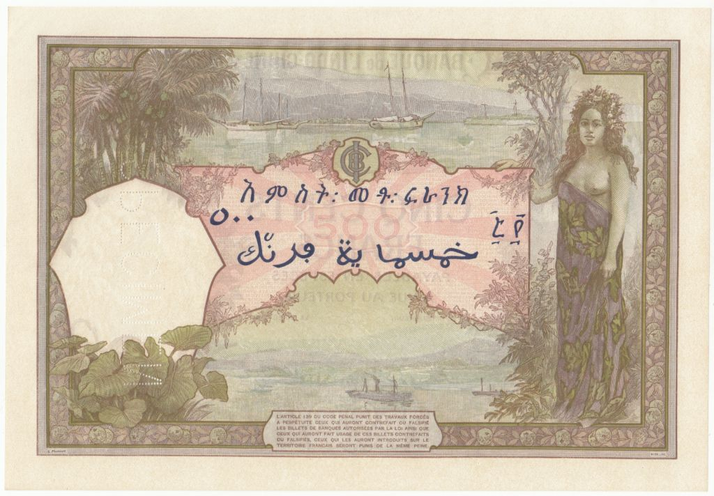 Djibouti 500 Francs ND (1927) - Specimen - P.9