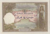 Djibouti 500 Francs ND1927 Woman and boat - PCGS AU 55