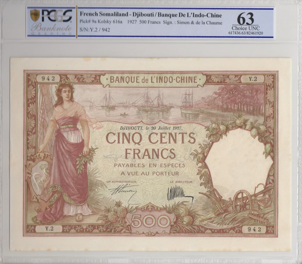 Djibouti 500 Francs ND1927 Woman and boat - PCGS MS 63