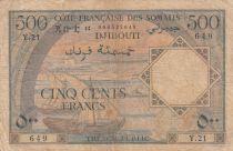 Djibouti 500 Francs ND1952 - Voilier, antilope - Série Y.21