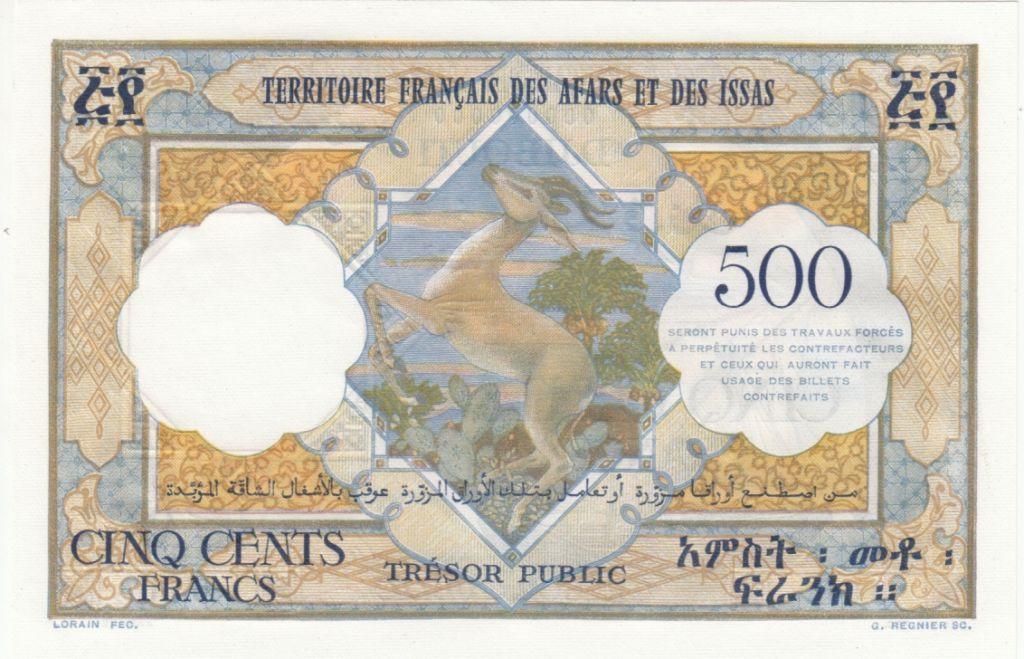 Djibouti 500 Francs Voilier, antilope -  1973 - Spécimen