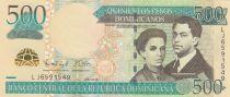 Dominican Rep. 500 Pesos S. U. de Enriquez, P. H. Zurena - 2012 - P.186b - UNC