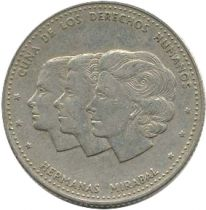Dominican Republic 25 Centavos Mirabal sisters - 1983-1987