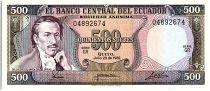Ecuador 500 Sucres Eugenio de Santa Cruz y Espejo - Arms - 1982