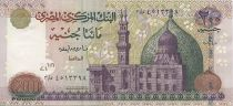 Egipto 200 Pounds Mosque - Scribe