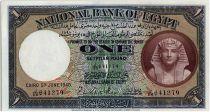 Egypt 1 Pound  Tutankhamen   - Mosque - 1948