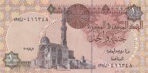 Egypt 1 Pound Mosque Sultan Quayet Bey - 2016 - UNC - P.50