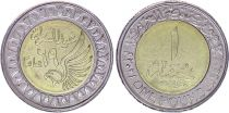 Egypt 1 Pound Police Day - 2021 Bimetal - AU