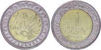 Egypt 1 Pound Police Day - 2021 Bimetal - AU