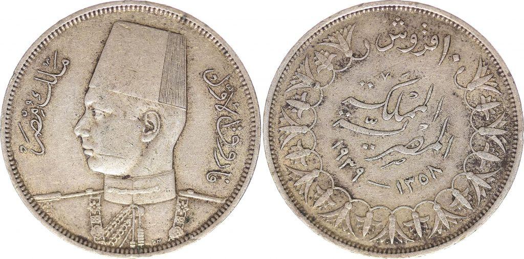 Egypt 10 Piastres 1939 - King Farouk