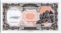 Egypt 10 Piastres Sphinx - 1998