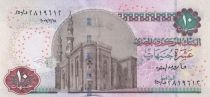 Egypt 10 Pounds Mosque - Pharaon - 2007
