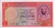 Egypt 10 Pounds Tutankhamen  - Ruins - 1958