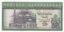 Egypt 20 Pounds 1976 - Mosquee, Ancient frize