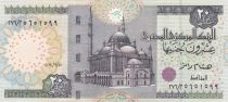 Egypt 20 Pounds Mosque Mohammed Ali - War chariot - 2001