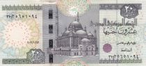 Egypt 20 Pounds Mosque Mohammed Ali - War chariot - 2014 - UNC - P.74