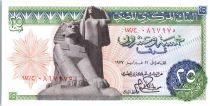 Egypt 25 Piastres - Sphinx - 1977