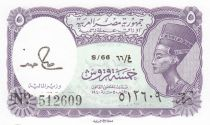 Egypt 5 Piastres Nefertiti - 1986