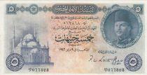 Egypt 5 Pounds 1946 - King Farouk, Cairo\'s Citadel