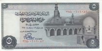 Egypt 5 Pounds 1978 - Mosquee, frize