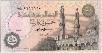 Egypt 50 Piastres 1989 - Mosque - Ramsés II