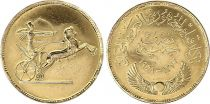 Egypte 1/2 Pound 1958 - Or